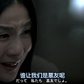 世界奇妙物語2014春季特別篇
