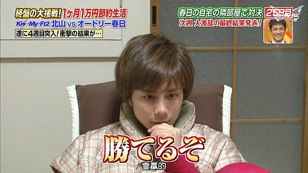 20130530 いきなり!黄金伝説