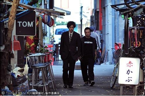 大川端偵探社