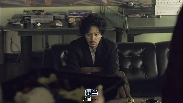 大川端偵探社 EP06