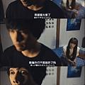 青之炎 EP02