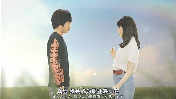 青之炎 EP010