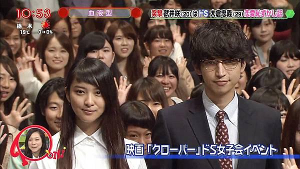 20141028公開記念event