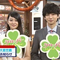 20141031 いっぷく!