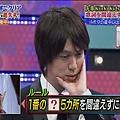 20141206関ジャニの仕分け∞