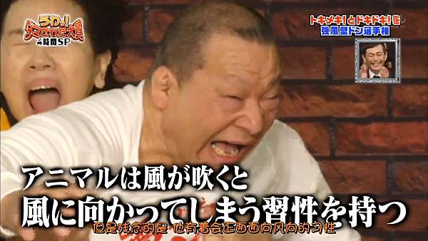 2014/12/28整人大賞4時間SP