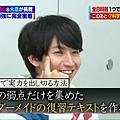 2015/1/17 関ジャニの仕分け∞ (横山&大倉が高卒認定試験に挑戦)