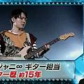 2/21関ジャニの仕分け∞ (ギタリスト)