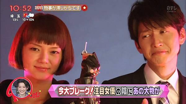 20150305 PON!『ドS刑事』