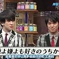 2015/5/10 関ジャム 完全燃SHOW