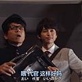 ドS刑事 EP09
