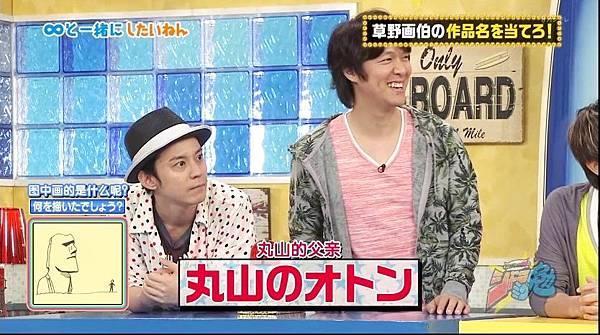 2015/7/8 JANIBE草野仁