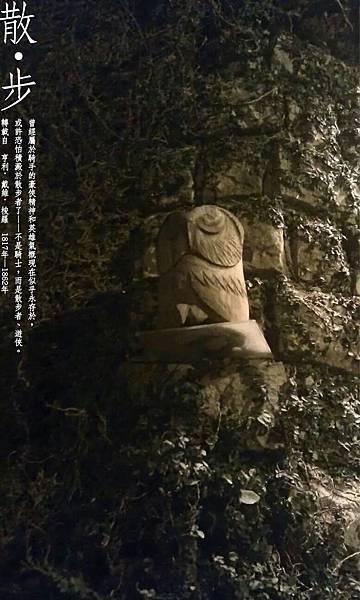 陳玫惠-貓頭鷹-01