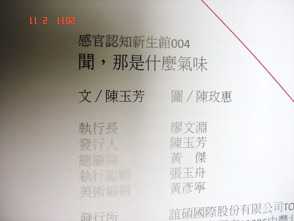 DSC07424.JPG