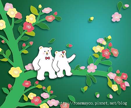 坐熊結合rgb.jpg
