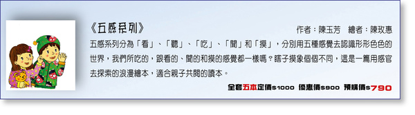 繪本廣告A-2.jpg