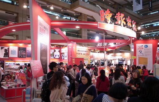 2012台北書展-時報文化.jpg