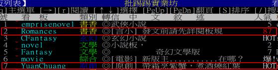 ptt-yuanchuang
