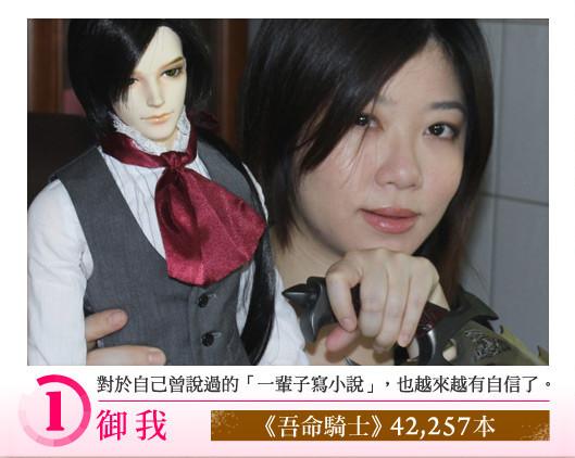 御我(圖片來源:博客來)