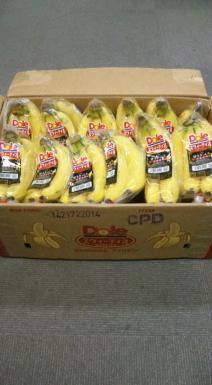 香蕉一箱.JPG