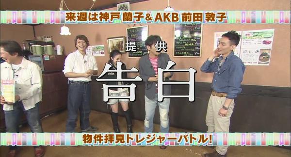 100601ぷっすま慎剛愛の旅2[(098590)12-36-20].JPG