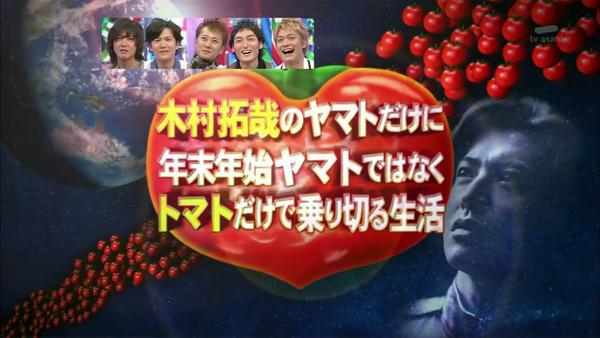 snapshot20100117174627.jpg