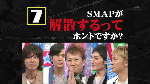 snapshot20100117182847.jpg