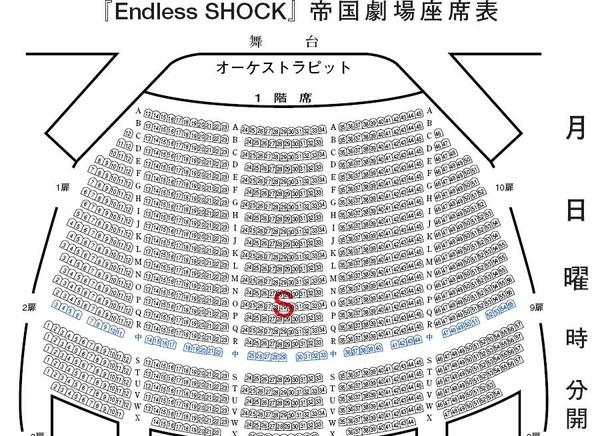 SHOCK_zaseki.JPG