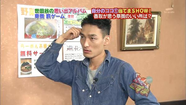 100601ぷっすま慎剛愛の旅2.avi_snapshot_51.10_[2010.06.04_22.33.24].jpg