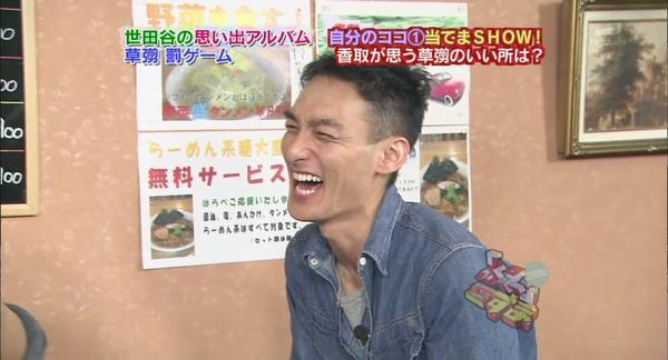 100601ぷっすま慎剛愛の旅2[(097064)12-50-34].JPG