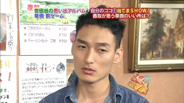 100601ぷっすま慎剛愛の旅2.avi_snapshot_50.37_[2010.06.04_22.31.17].jpg