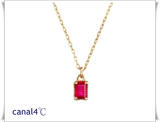 canal_151126823008_1-thumb-480xauto-1381P.jpg