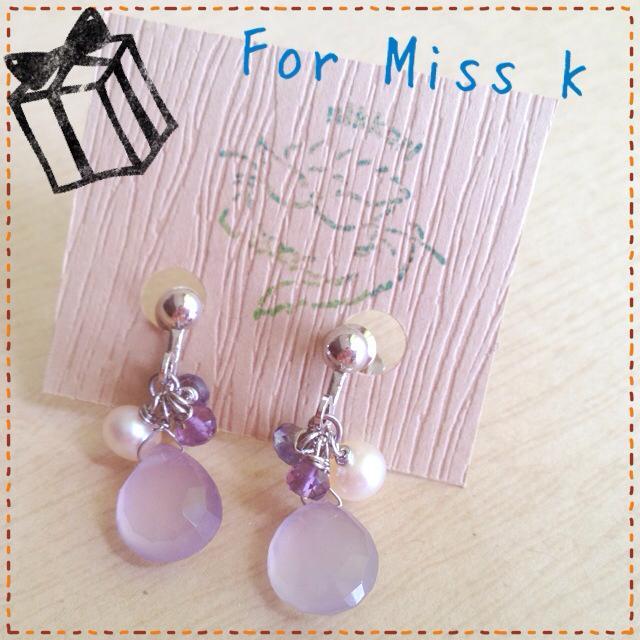 20130724給K小姐的紫玉髓耳環.jpg