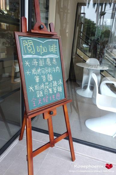 頂王閱咖啡 (4).JPG