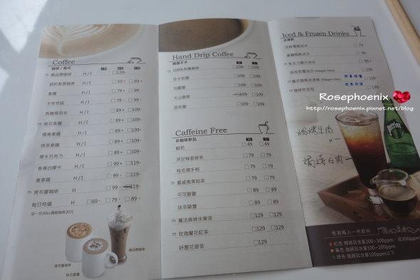 頂王閱咖啡 (9).JPG