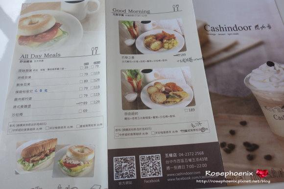 頂王閱咖啡 (10).JPG