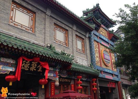 20140706-北京全聚德 (18).JPG