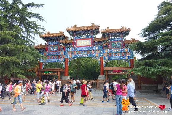 07050705雍和宮、孔廟、國子監 (2).JPG