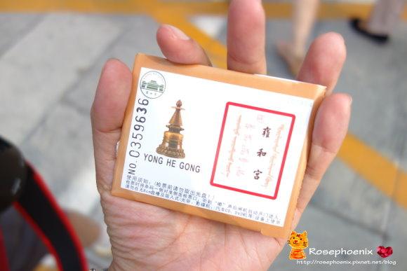 07050705雍和宮、孔廟、國子監 (3).JPG