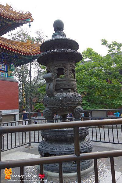 07050705雍和宮、孔廟、國子監 (7).JPG