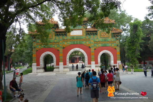07050705雍和宮、孔廟、國子監 (21).JPG