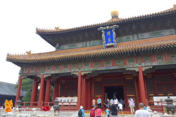 07050705雍和宮、孔廟、國子監 (22).JPG
