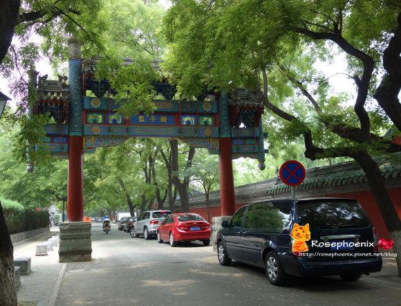 07050705雍和宮、孔廟、國子監 (26).JPG
