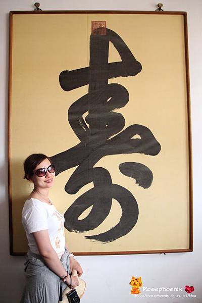0708北京天安門、故宮 (67).JPG