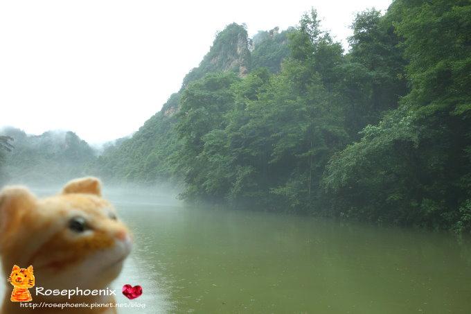 0706-張家界寶峰湖 (10).JPG