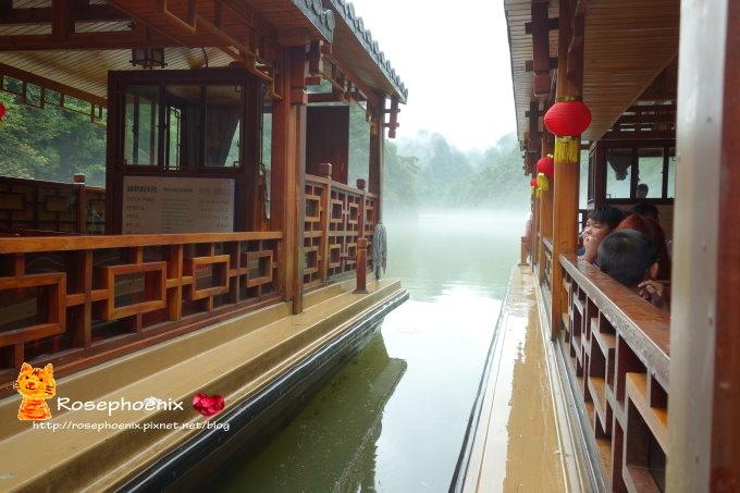 0706-張家界寶峰湖 (8).JPG