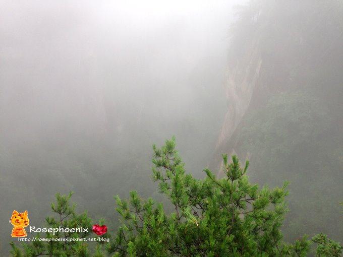 0706-張家界寶峰湖 (18).JPG