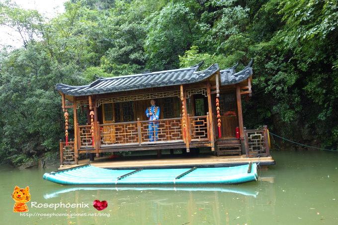 0706-張家界寶峰湖 (11).JPG