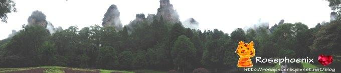 0706-張家界寶峰湖 (24).JPG