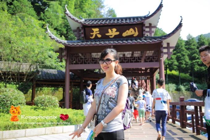 0707-張家界-袁家界、天子閣、賀龍公園 (1).JPG